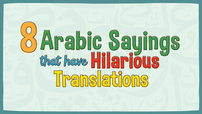 """8 ARABIC SAYINGS THAT HAVE HILARIOUS """"LITERAL"""" TRANSLATIONS"""