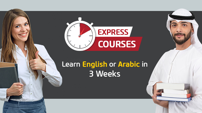 Arabic and English Express Courses