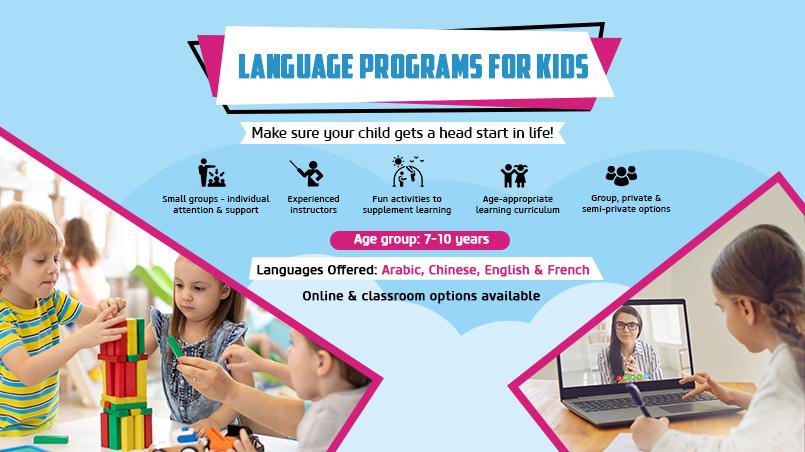 Language Programs for Kids